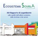 Edilizia scolastica Lazio 2018